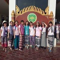 Thien Nhien Nguyen Nguyen
